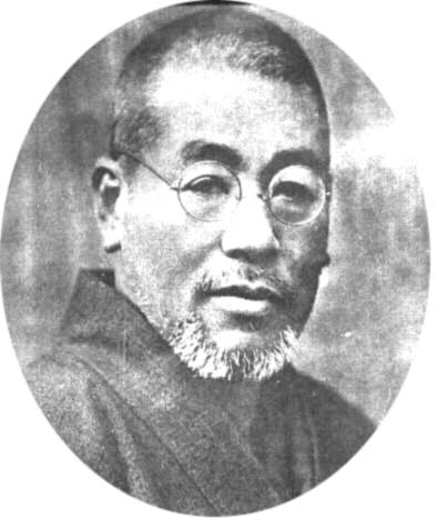 Photo of Dr. Mikao Usui